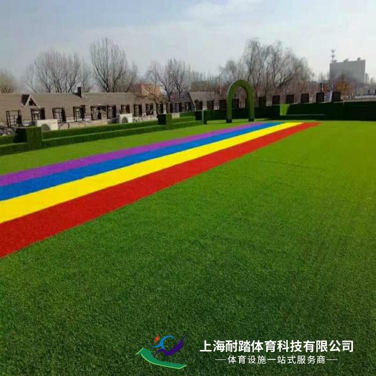 人造草坪跑道