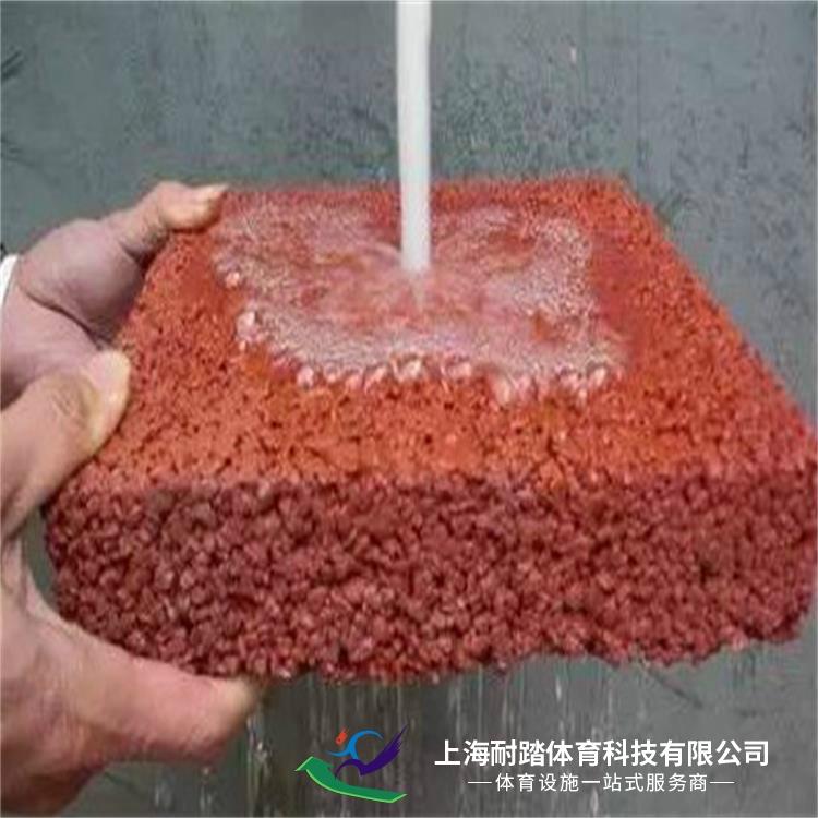 防水型塑胶跑道材料