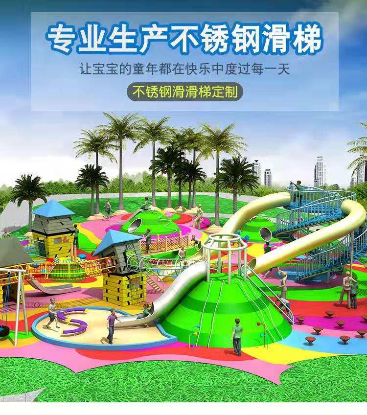 户外幼儿园小区游乐场大型组合滑滑梯
