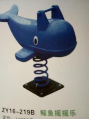 鲸鱼摇摇乐-游乐设备