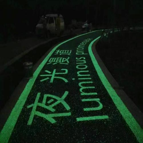 彩色混泥土跑道施工